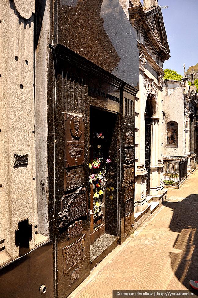 0 3c6cfa 2faf09cd orig День 415 419. Реколета: фешенебельный район и знаменитое кладбище Буэнос Айреса (часть 1)