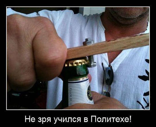 http://img-fotki.yandex.ru/get/6504/26873116.7/0_844c5_1f3423ce_L.jpg