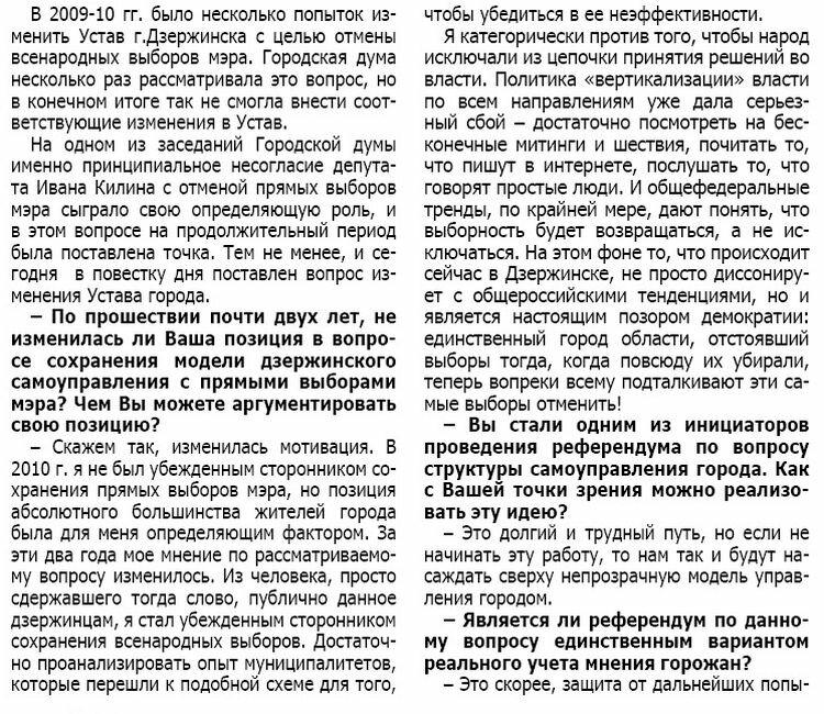 http://img-fotki.yandex.ru/get/6504/31713084.0/0_88085_bfd04ad_XL.jpg