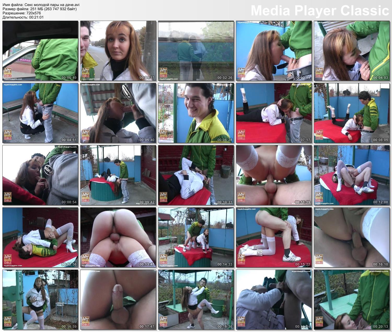 Русский женский пикап