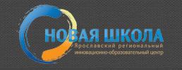 """Информационно-образовательный центр """"Новая школа"""", г. Ярославль"""