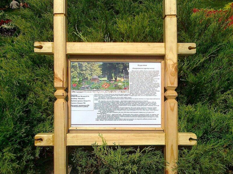 Описание цветочной инсталляции