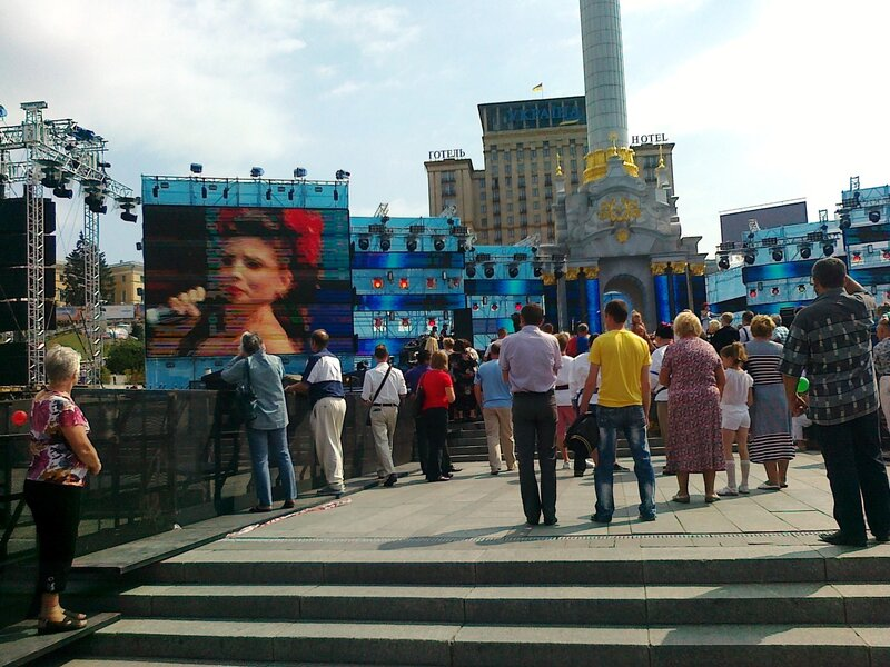 Празднование Дня Незалежности в Киеве