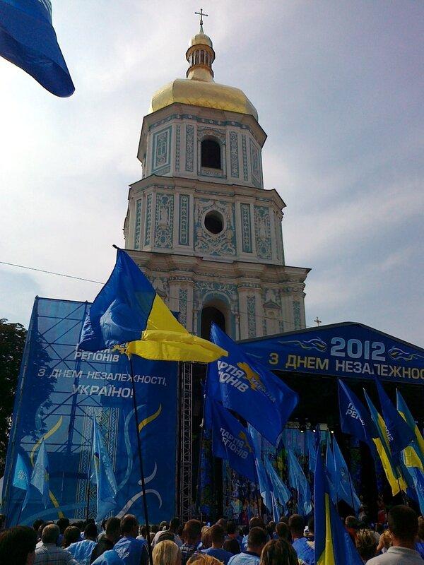 Сцена митинга Партии Регионов под Софиевской колокольней