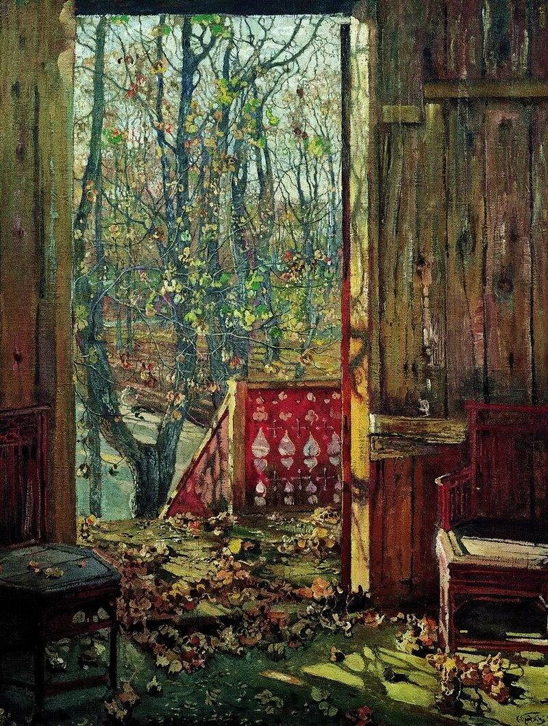Бродский Исаак Израилевич.Опавшие листья, 1915г..
