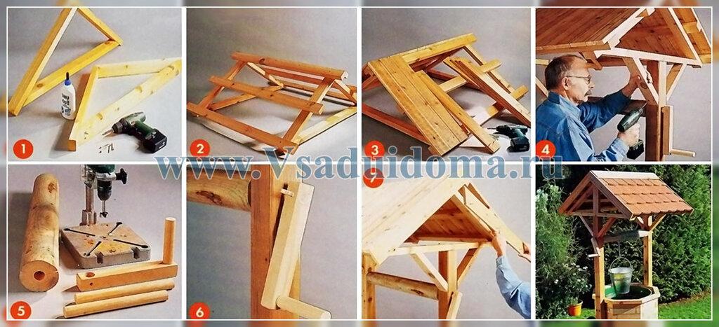 деревянный колодец своими руками фото