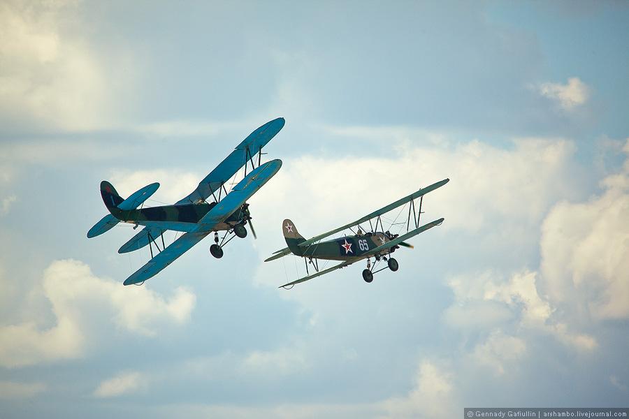 сотка самолет фото