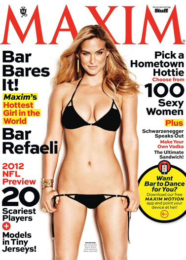 Bar Refaeli / Бар Рафаэли в журнале Maxim USA, сентябрь 2012 / фотограф James Macari
