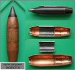 کارجعبه برش خورده Odd projectile in unknown casing - General Ammunition Discussion - International Ammunition Association Web Forum