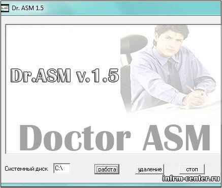 Doctor ASM
