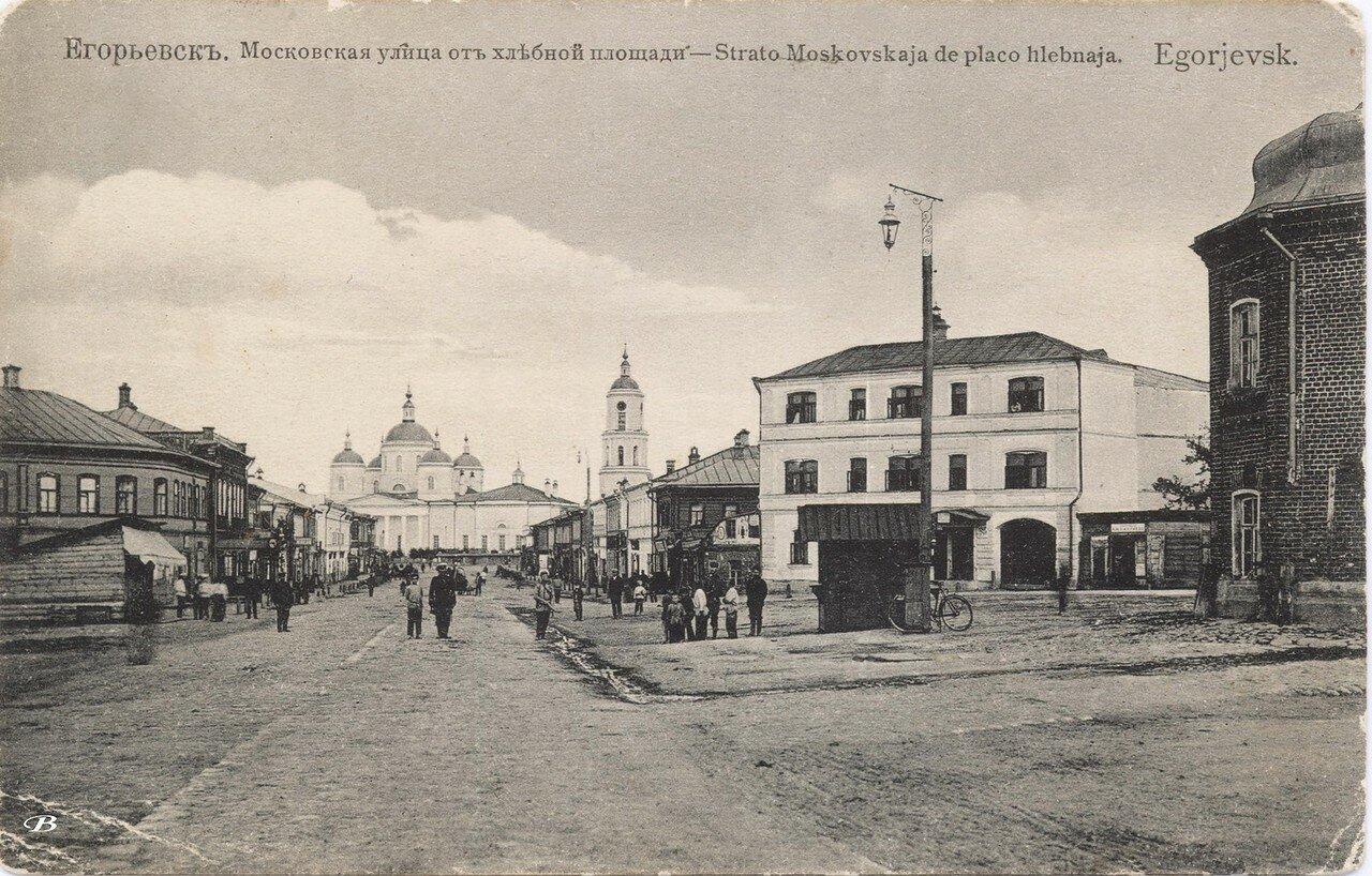Московская улица с Хлебной площади
