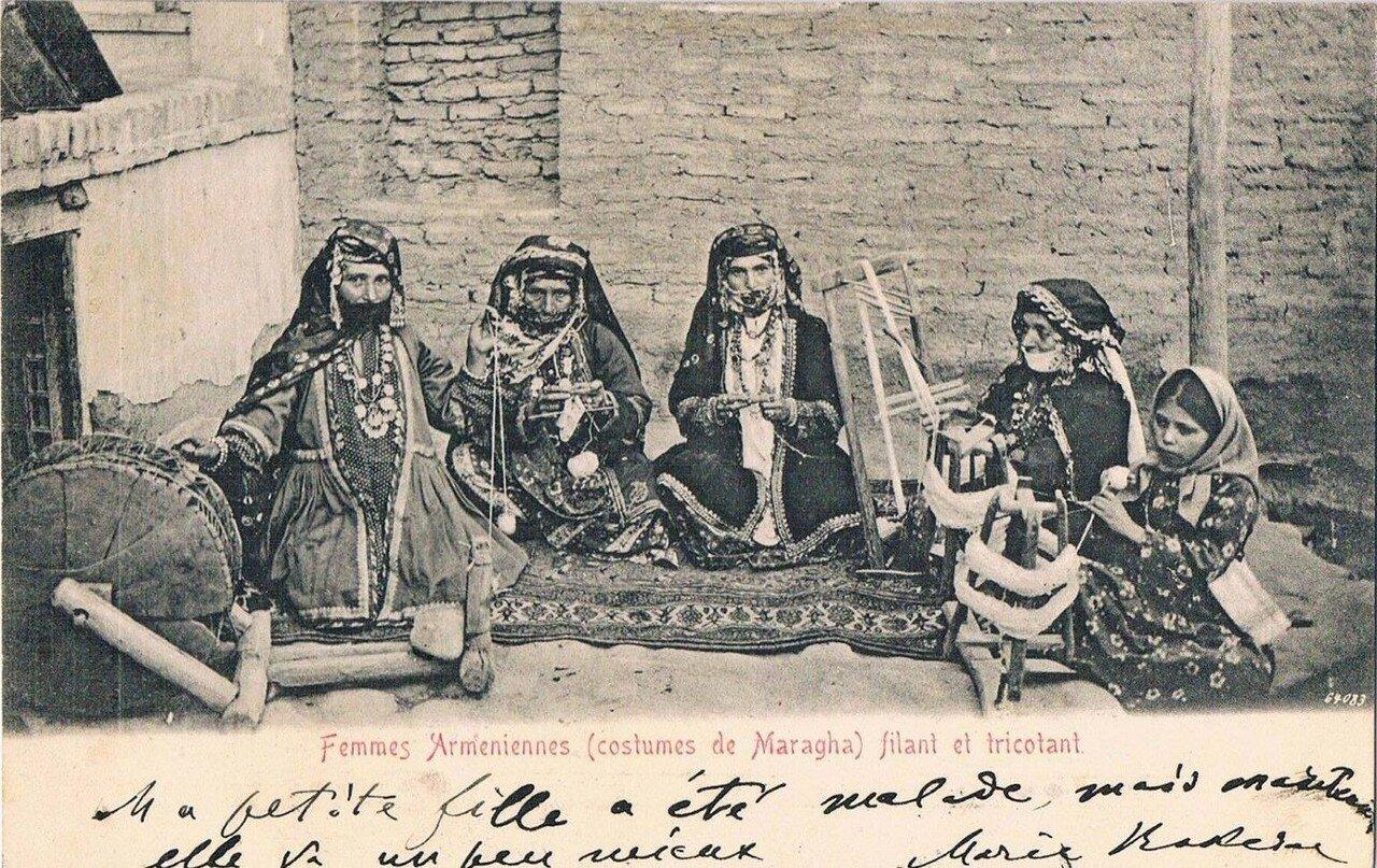 Армянки
