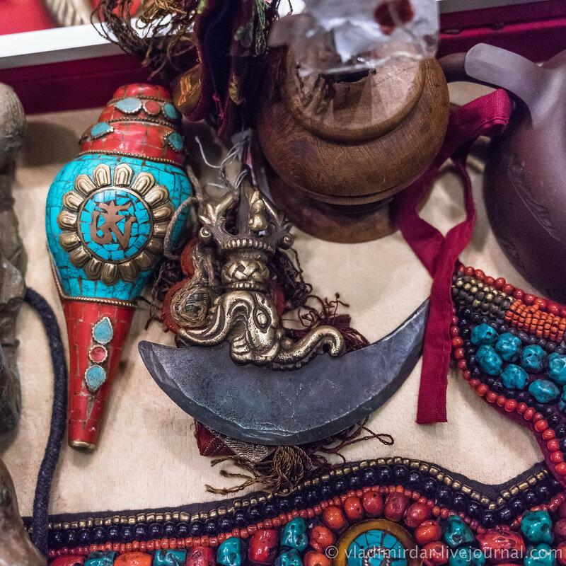 Гри-гуг. Ритуальный нож для свежевания. Тибет.