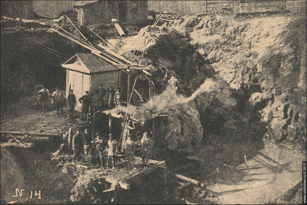 Теченский рудник наждака