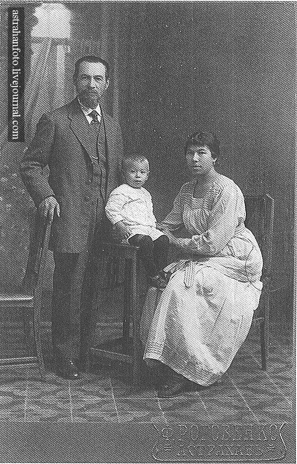 Портрет семьи Гребенщиковых. 19.1.1919.