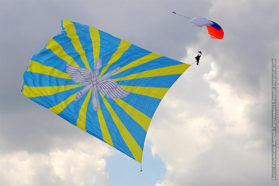 Флаг Военно-воздушных сил Российской Федерации тоже 18х27 метров. 100 лет ВВС