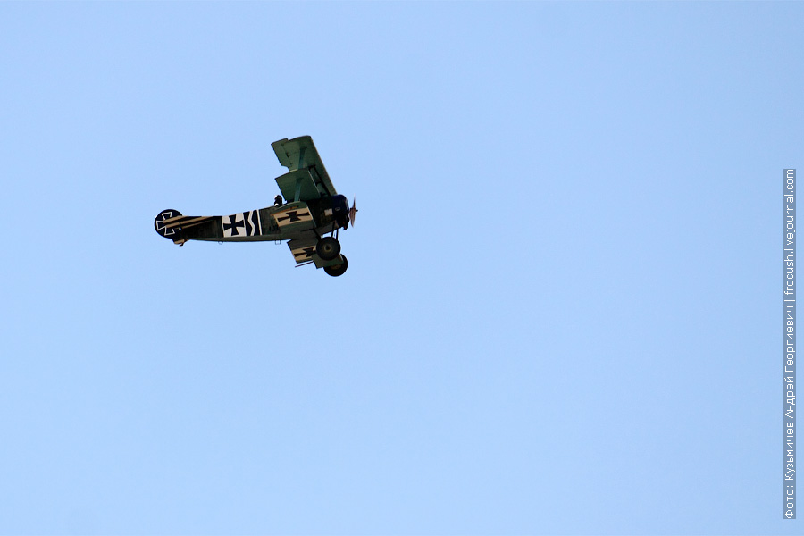 «Fokker Dr.I» победил. 100 лет ВВС