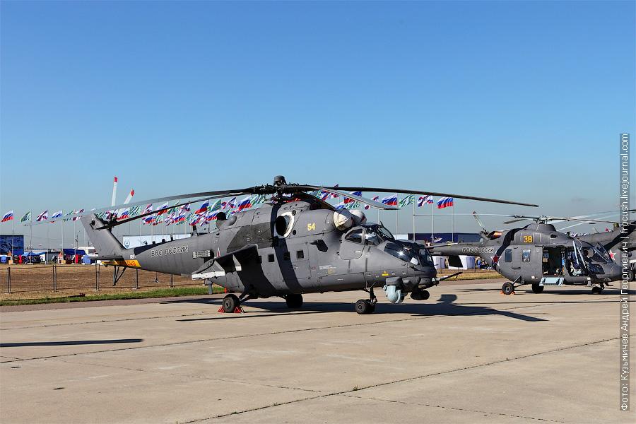 Боевой вертолет Ми-35