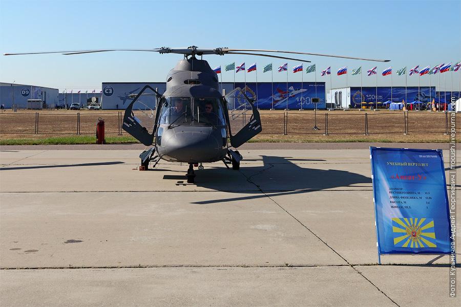 вертолет Ансат-У