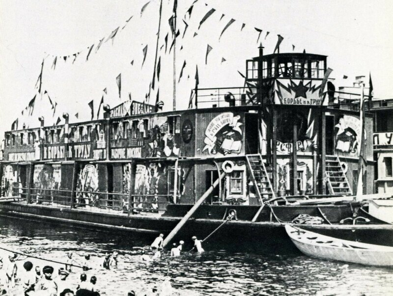 A communist propaganda boat with theaters and musical entertainment on board, c. 1920.