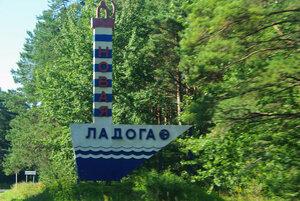 Новая Ладога. 14 августа 2012.