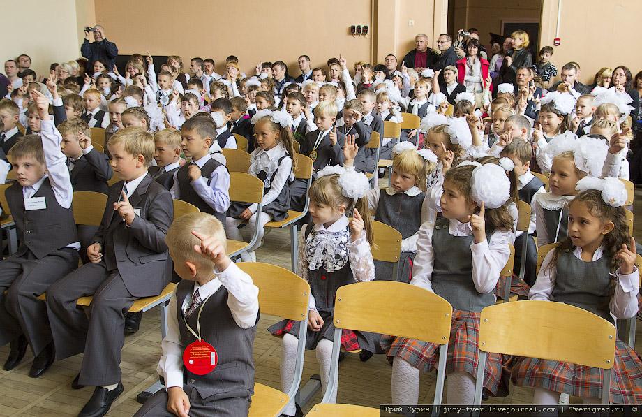 1 сентября День знаний Тверь 2012