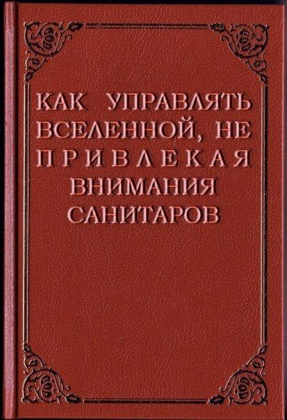 Совет народной власти г. Загорска и Загорского района (СНВ) 0_9908b_fb5209f3_XL