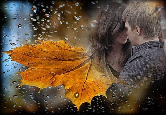 Мы с осенью сегодня наравне