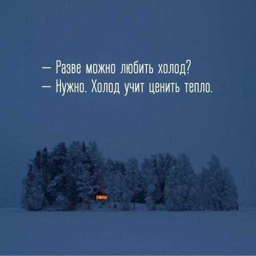 я-зима-32.jpg