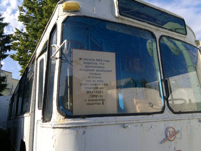 Первый в стране троллейбус нового типа