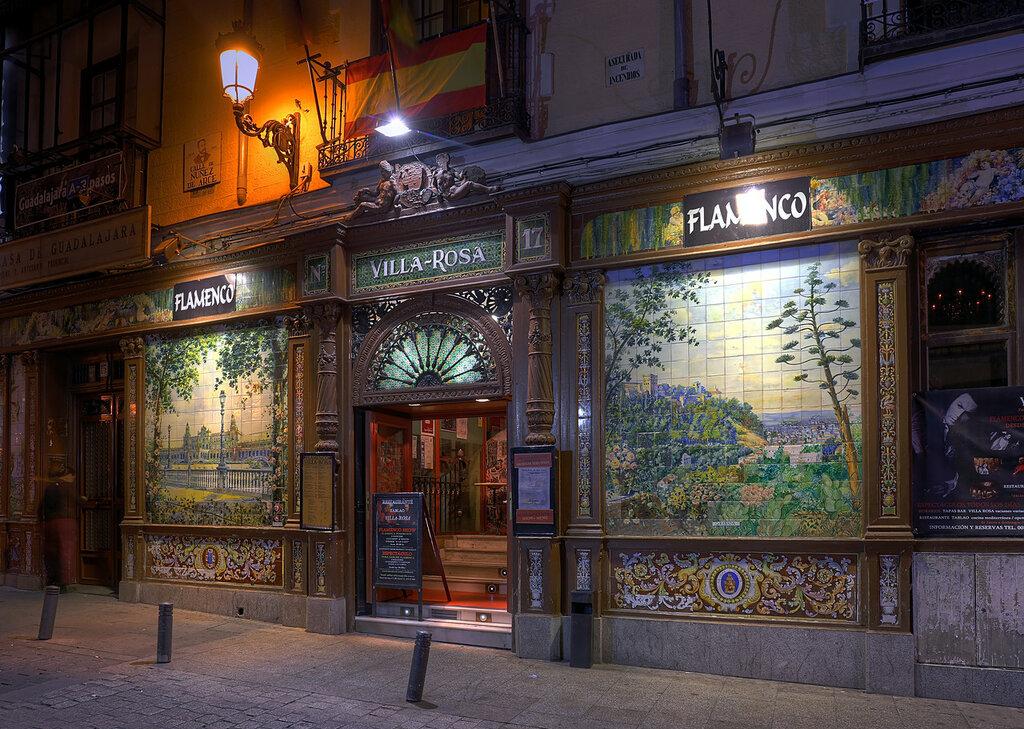 Ночной Мадрид. Ресторан Villa Rosa