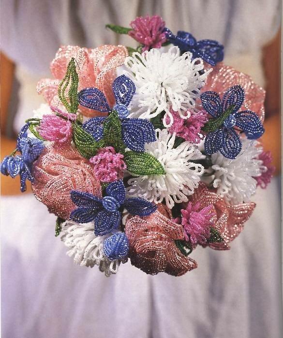 Цветы из бисера К.Б.Доуэлп.