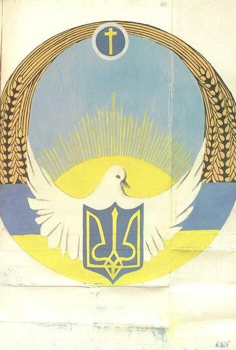 Работы на конкурс про Герб Украины