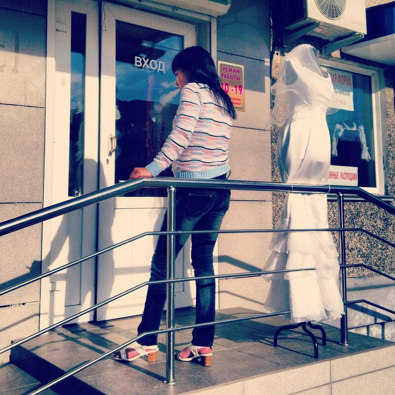 Униформа для невест