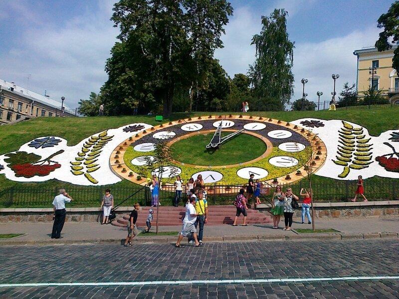 киев цветочные часы