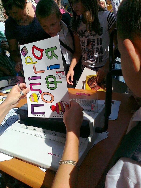 Демонстрация работы копира