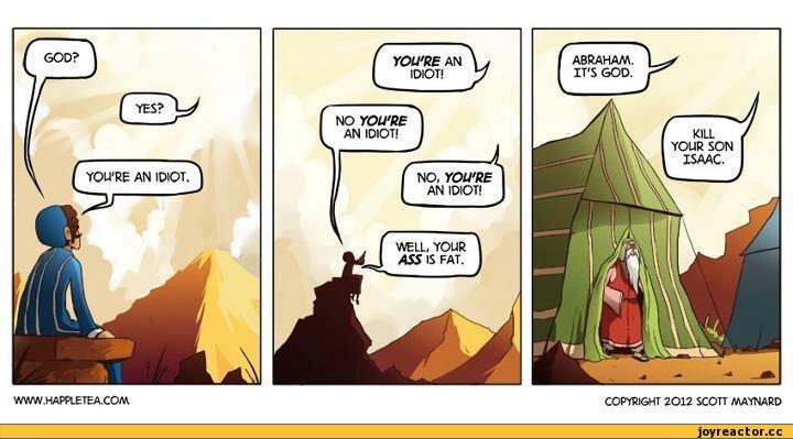 пятница. комиксы 36