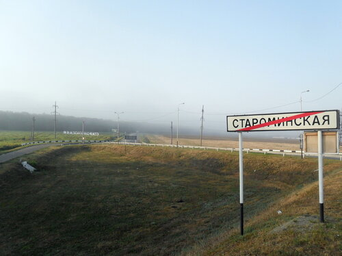 Окраина Староминской, 25 августа 2012, 08:16
