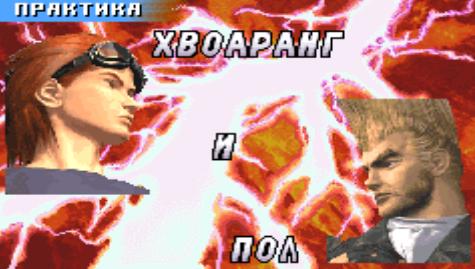 gpSP - эмулятор GameBoy Advance на PSP