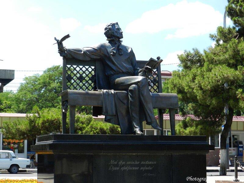 Памятник А.С Пушкину.jpg