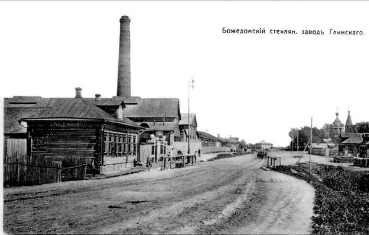 Божедомский стеклянный завод торгового дома С.Глинского и В.Титова