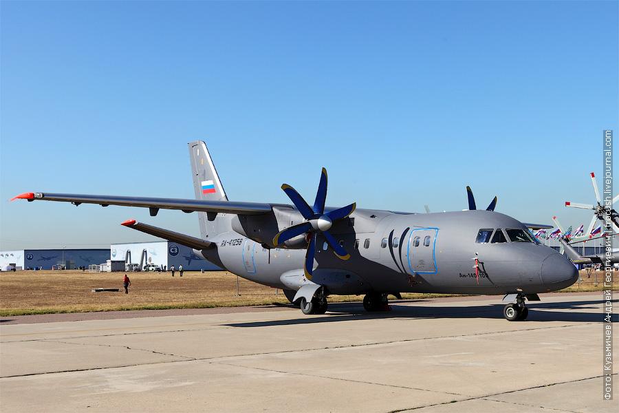 Военно-транспортный самолет Ан-140-100