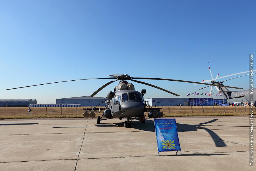 вертолет Ми-8АМТШ фото