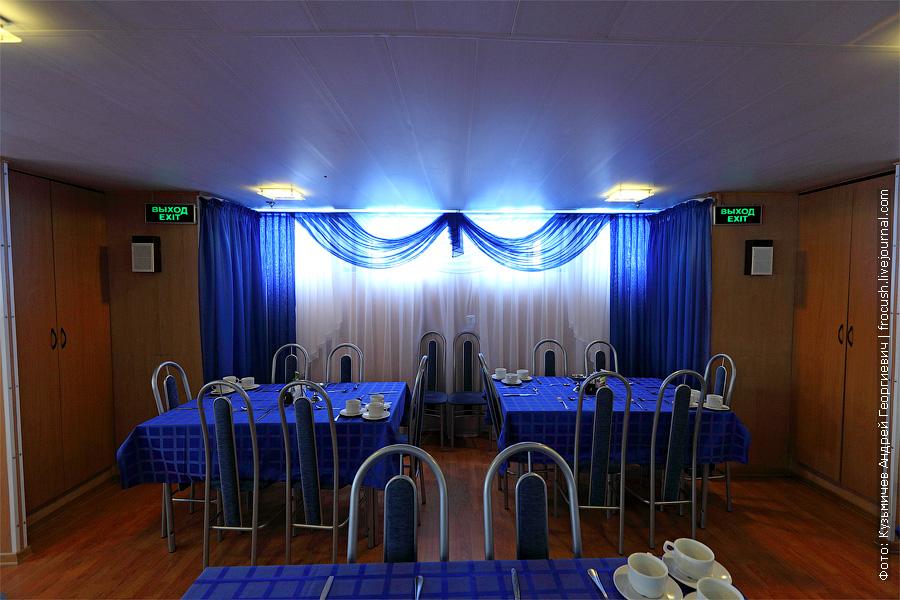 теплоход Г.В.Плеханов фотографии ресторана на главной палубе