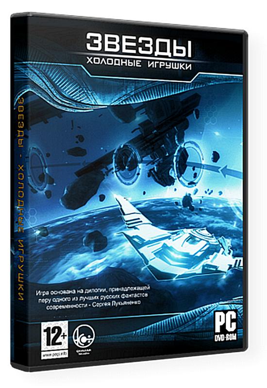 Обзор на игру Valkyrie Profile: Covenant of the Plume. Звезды: Холодные иг