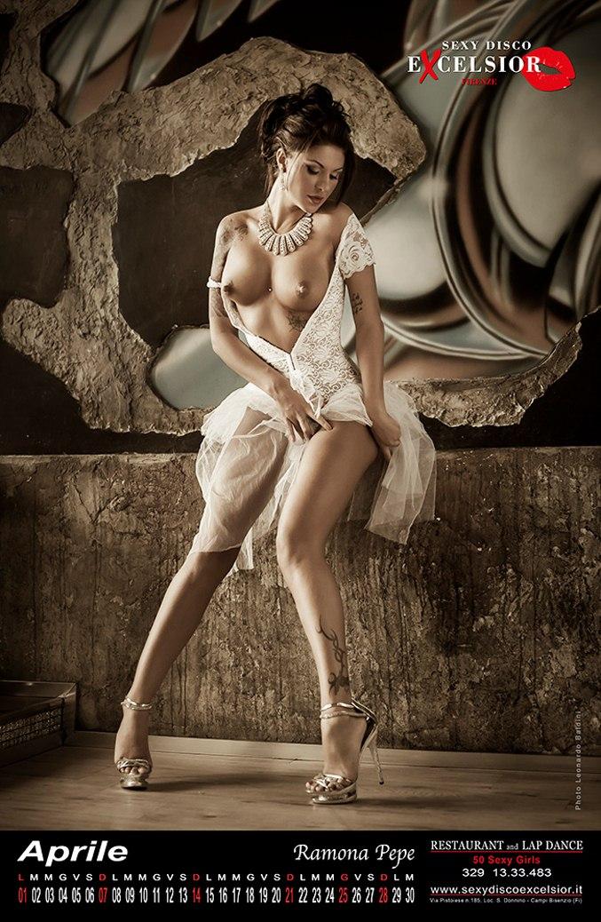 Эротический календарь ресторана Sexy Disco Excelsior на 2013 год