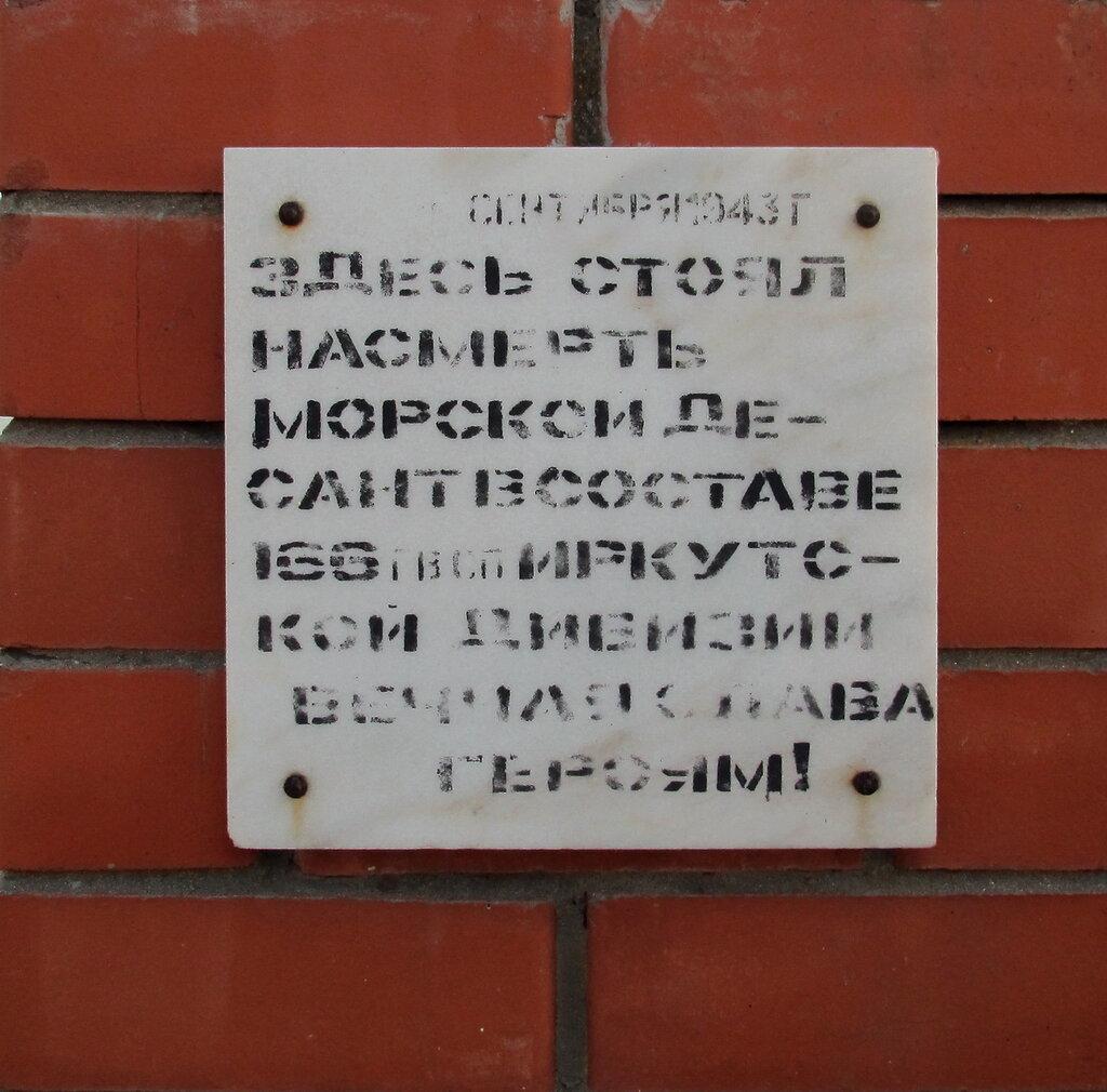 http://img-fotki.yandex.ru/get/6506/126877939.1d/0_7aa1e_7ed59bf0_XXL.jpg