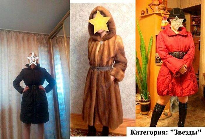 Продажа одежды на аукционах в интернете