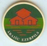 Логотип озерного замка в Арайши