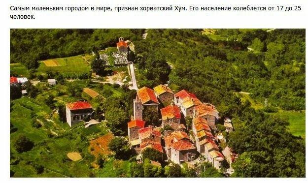 http://img-fotki.yandex.ru/get/6506/15566055.7/0_9a72e_5d1dec1d_XL